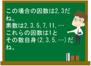式の展開と因数分解8