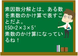 式の展開と因数分解9