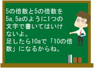 式の計算13