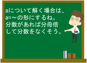 式の計算14