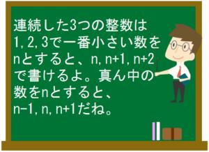 式の計算15