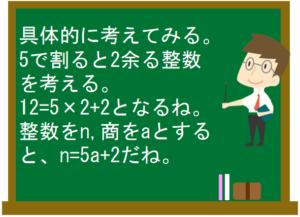 式の計算16