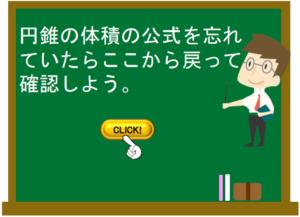 式の計算17