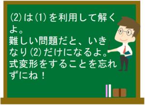 式の計算18
