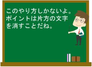 式の計算19