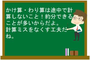 文字の式15