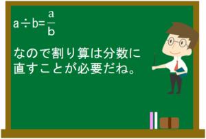 文字の式9