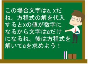 方程式14