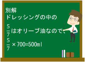 方程式16