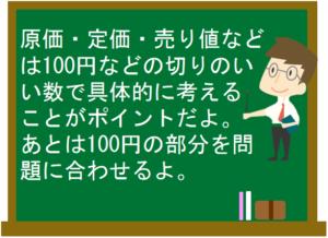 方程式17