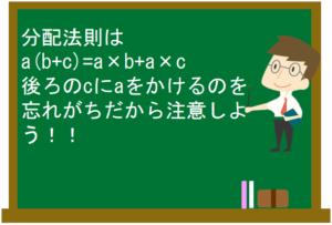正の数・負の数と四則演算16