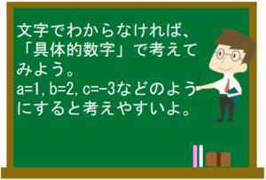 正の数・負の数と四則演算22