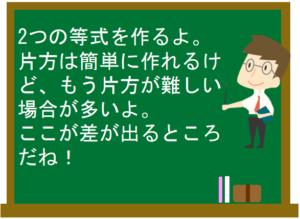 連立方程式12