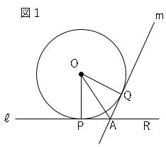 図形と証明210