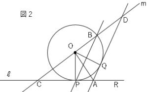 図形と証明211