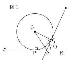 図形と証明212