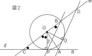 図形と証明214